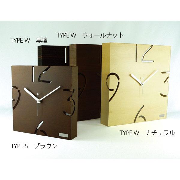 掛け時計 置き時計 木製 ウッド 北欧 壁掛け時計 見やすい 置時計 四角 卓上時計 時計 壁掛け 置き クロック アナログ クロック シンプル モダン おしゃれ 木 アジアン PUZZLE WALL TYPE W YK09-104 Yamato Japan ナチュラル ブラウン パズルウォールタイプW ヤマト工芸