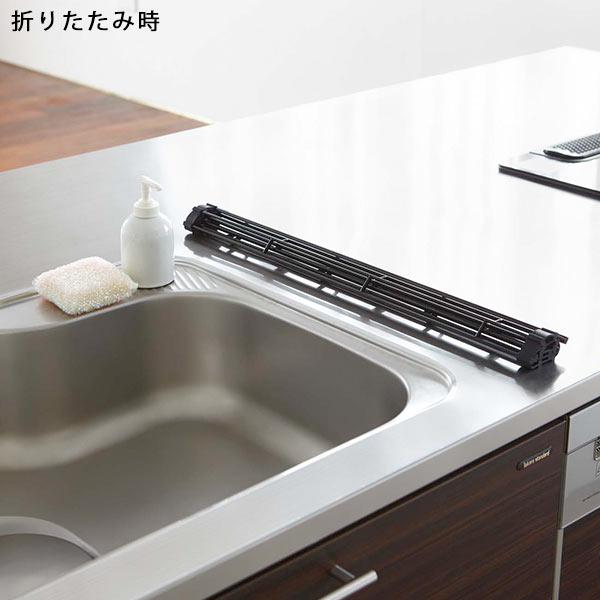 ... Draining Dish Drainer Rack Kitchen Dish Drainer Basket Slim Sink On  Drainer Trays Sinks Around The