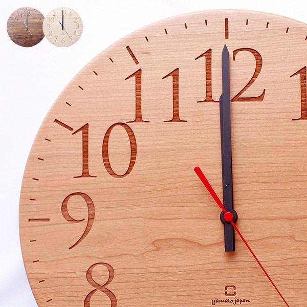 掛け時計 ウォールクロック ナチュラル シンプル 時計 壁掛け おしゃれ 北欧 アンティーク レトロ インテリア 木製 ウッド 掛時計 アナログ 壁掛け時計 壁掛時計 クロック 贈り物 日本製 無垢 ヤマト工芸 Yamato Japan YK15-102 MUKU 円 スタンダード数字 ラウンド