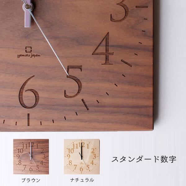 掛け時計 四角 見やすい 無垢 木製 ウッド 壁掛け時計 かわいい アナログ ウォールクロック 北欧 時計 壁掛けとけい アナログ時計 おしゃれ 数字 モダン リビング インテリア 壁時計 日本製 Yamato Japan YK14-101 MUKU スタンダード数字 ナチュラル ブラウン ヤマト工芸