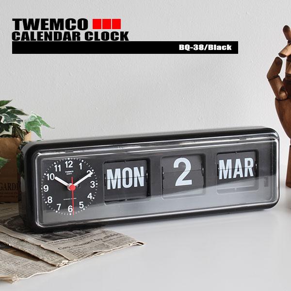 置き時計 掛け時計 カレンダー時計 TWEMCO トゥエンコ BQ-38 パタパタ時計 デジタルカレンダークロック ミッドセンチュリー おしゃれ インテリア雑貨