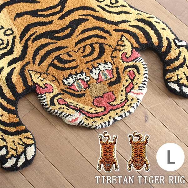 ラグ マット ラグ 虎 L チベット タイガー 厚手 おしゃれ 手織り チベット ウール アートオブジェ チベタンタイガーラグ TIBETAN TIGER RUG DTTR-01 DTTR-02 L, フクシマチョウ:b77ad21d --- m2cweb.com