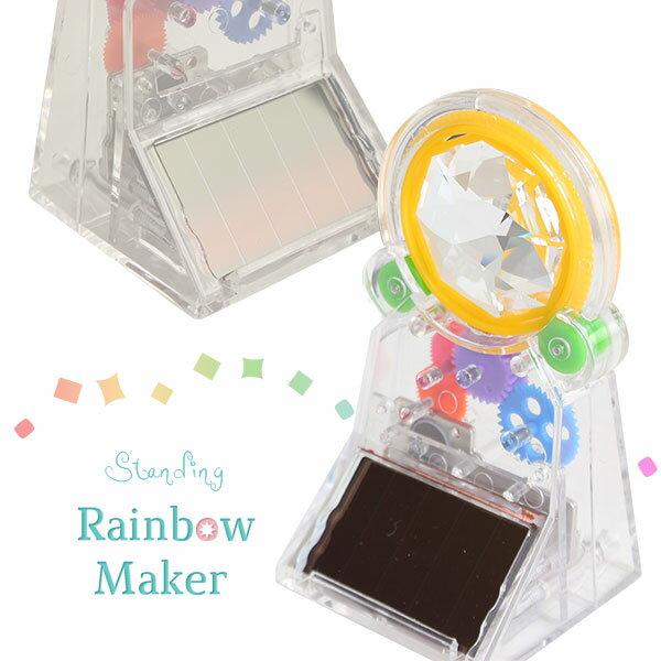レインボーメーカー サンキャッチャー スワロフスキー クリスタル Standing Rainbow Maker スタンディングレインボーメーカー 虹 置物 ミニ 装飾 ギフト プレゼント 誕生日 プチギフト 贈り物 景品 結婚式 おもちゃ おもしろ雑貨 おもしろグッズ KIKKERLAND 母の日