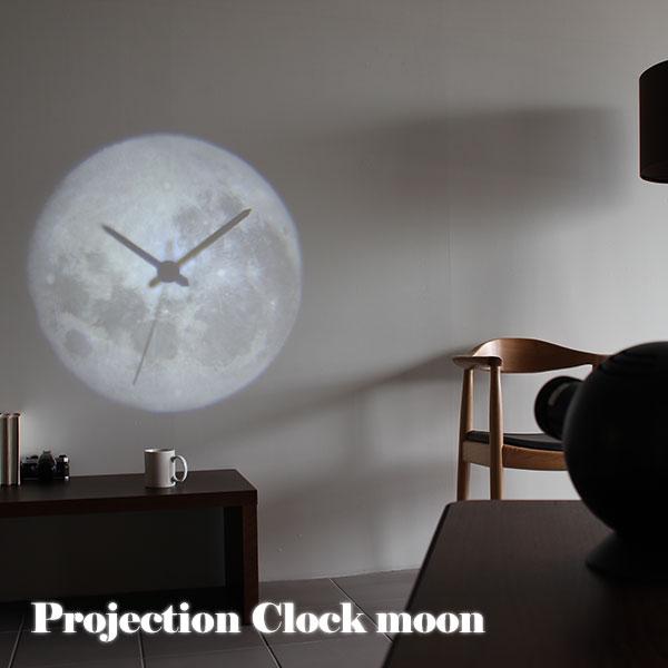 プロジェクター 時計 クロック 月 投影 プロジェクションクロック LEDライト プロジェクタークロック 置時計 インテリア 置き時計 投影時計 投影式時計 プロジェクション式 ホワイト 白 ブラック 黒 壁面 天井 おしゃれ 北欧 モダン おしゃれ ムーン Projection Clock moon