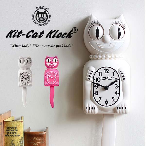 振り子時計 壁掛け 壁掛け時計 掛け時計 猫 振子 振り子 時計 アナログ アナログ時計 ねこ ネコ かわいい 掛時計 北欧 レトロ ホワイト 白 ウォールクロック 壁時計 おしゃれ かけ時計 キットキャットクロック カフェ Kit-cat Klock White lady Honeysuckle pink lady
