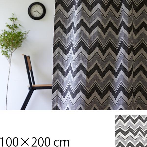 ドレープカーテン おしゃれ  Saana サーナ 100×200cm 日本製 既製 カーテン 北欧 幾何学 2枚組 タッセル付き QUARTER REPORT クォーターリポート