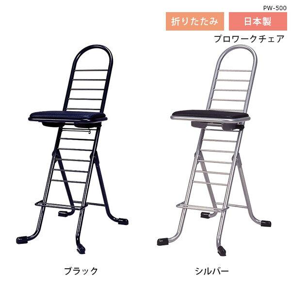 カウンターチェア 背もたれ付き 背もたれ 作業椅子 ハイタイプ ハイスツール 折りたたみ モダン 北欧 バーチェア 一人掛け椅子 カウンター チェア バーチェアー 折りたたみ椅子 折りたたみチェア 背もたれ付