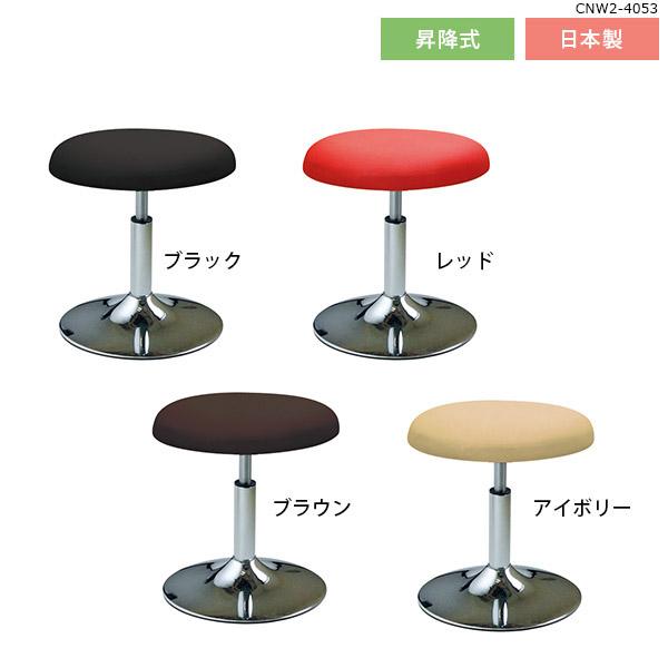 スツール 丸椅子 腰掛 昇降 おしゃれ キッチンチェア バーチェア ロビーチェア 丸イス 丸スツール