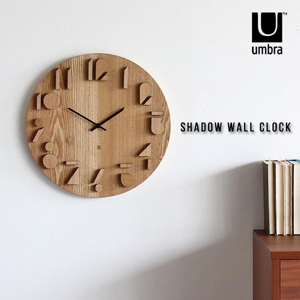 時計 壁掛け ウォールクロック 壁時計 ウッド おしゃれ 掛け時計 北欧 木製 アンティーク シャビー 壁掛け時計 壁掛けとけい アナログ アナログ時計 掛時計 インテリア リビング カフェ シンプル レトロ モダン シャドウウォールクロック ナチュラル Umbra アンブラ