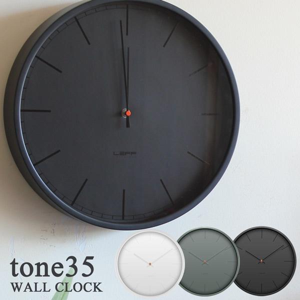 掛け時計 壁掛け時計 見やすい アナログ 時計 スタイリッシュ クール シンプル LEFF 直径35cm ウォールクロック ブラック グレー ホワイト tone35 デザイナー デザインクロック デザイン時計 リビング ダイニング カフェ モダン デザイナーズ 連続秒針 スムーズ秒針