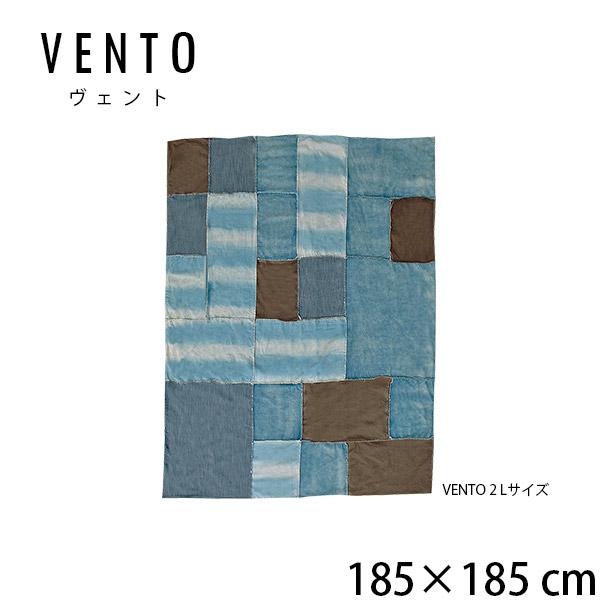マルチカバー ソファカバー デニム インテリア ヴィンテージ 正方形 VENTO ヴェント マルチカバー vento2 約185×185cm L