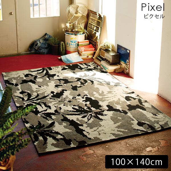ラグ マット ラグマット Pixel ピクセル グレー グリーン 約100×140cm