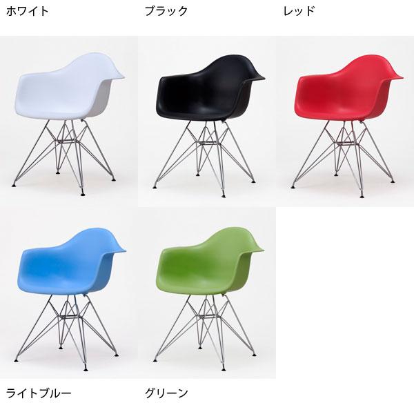 イームズチェア ダイニングチェア 椅子 モダンテイスト アームチェアー ロッドワイヤーベース チャールズ&レイ・イームズ デザイナーズチェア カフェチェア デスクチェア 一人掛け 1人掛け 1P カフェ チェア  オフィス オフィスチェア リプロダクト ジェネリック家具