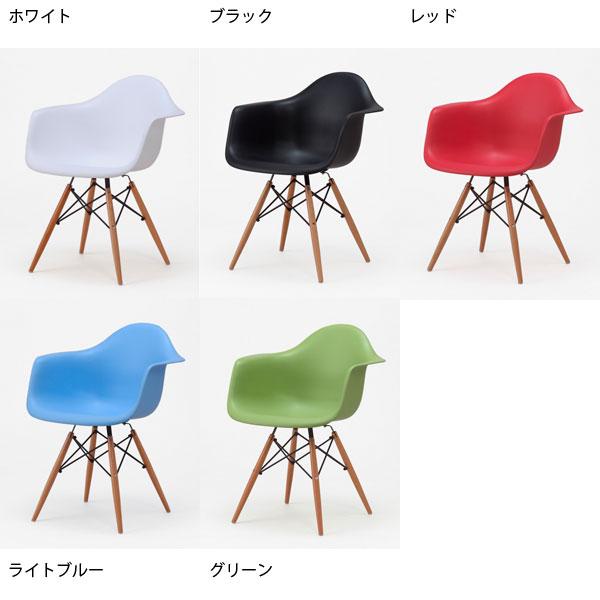 カフェ チェア モダン イームズチェア デザイナーズチェア ジェネリック家具 椅子 イームズ ダイニング アームチェアー ウッドベース チャールズ&レイ・イームズ カフェチェア ダイニングチェア デスクチェア 一人掛け 1人掛け 1P  オフィス オフィスチェア