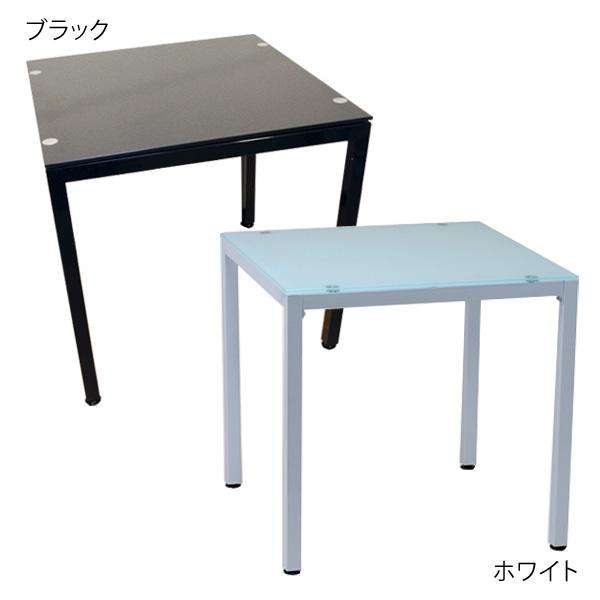 ダイニングテーブル 2人用 ガラス コーヒーテーブル 食卓 テーブル 食卓テーブル 正方形 75 ガラステーブル ダイニング ホワイト 白 ブラック スクエア 二人用 2人 カフェテーブル コンパクト キッチン カフェ おしゃれ モダン 北欧 フリーテーブル PA-7575 幅75