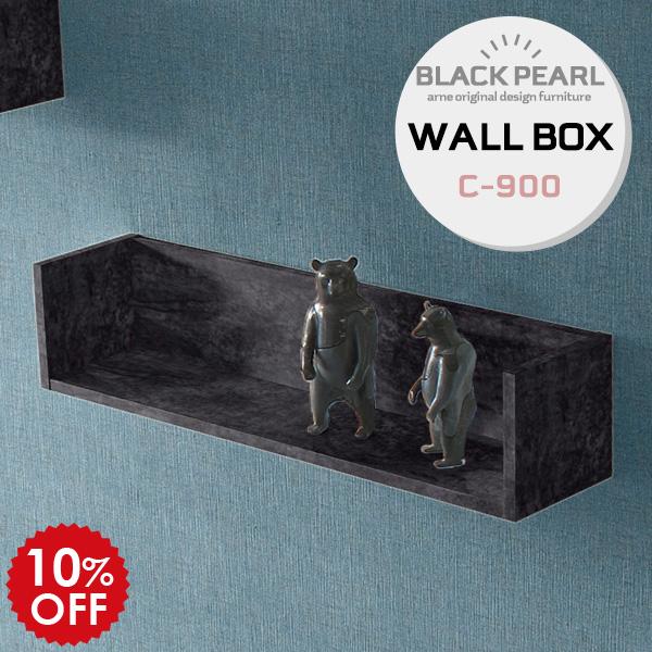 ウォールシェルフ 壁掛け棚 ウォールラック ウォールボックス 石膏ボード シェルフ 壁掛け 飾り棚 ラック 壁付け ディスプレイラック 棚 壁 収納 壁掛けシェルフ 壁面ラック 鏡面 おしゃれ 高級感 シンプル モダン コの字 ディスプレイ 送料無料 WallBox C-900 BP