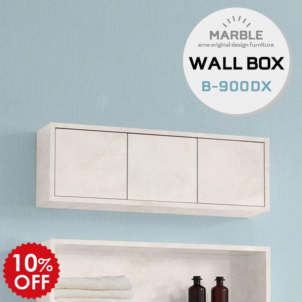 ウォールシェルフ 壁掛け棚 ウォールラック ウォールボックス 石膏ボード シェルフ 壁掛け 飾り棚 ラック 壁付け ディスプレイラック 棚 壁 収納 壁掛けシェルフ 壁面ラック 鏡面 おしゃれ 高級感 シンプル モダン 扉付き 扉 送料無料 WallBox-DX B-900 marble