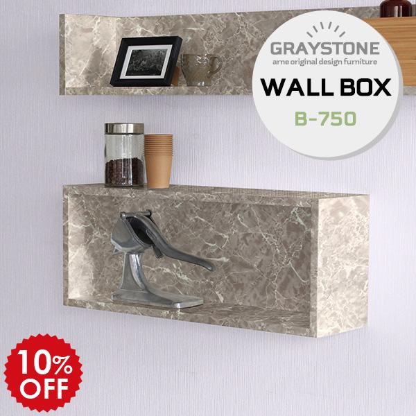 壁掛け 収納ボックス 棚 ラック 収納 本棚 ウォールシェルフ ボックス 壁掛け棚 ウォールラック ウォールボックス 石膏ボード シェルフ 飾り棚 小物入れ 壁付け ディスプレイラック 壁 壁掛けシェルフ 壁面ラック 鏡面 おしゃれ 高級感 送料無料 WallBox B-750 graystone