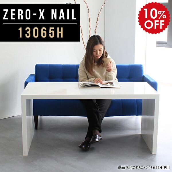 最終決算 パソコンデスク 白 プリンターラック pcデスク おしゃれ pcラック プリンター台 パソコンラック パソコン台 デスク ホワイト テーブル 高さ60cm パソコン ラック リビングデスク シンプル 鏡面 多目的ラック プリンター置き 日本製 幅130cm 奥行65cm ZERO-X 13065H nail, イデア公式/TRAVEL SHOP MILESTO 52ceff56