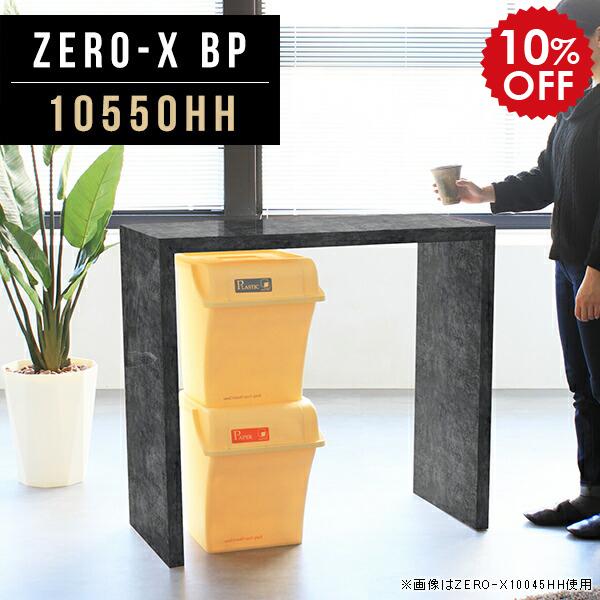 送料無料 パソコンデスク 高級 ハイタイプ スタンディングデスク パソコン 机 鏡面 黒 机 BP ブラック ショップ アンティーク スタンディングテーブル 立ち机 事務机 事務デスク オフィスデスク 平机 事務所 オフィス ショップ オフィステーブル 日本製 幅105cm 奥行50cm 高さ90cm ZERO-X 10550HH BP, Fitness Online フィットネス市場:c4b3b752 --- cleventis.eu