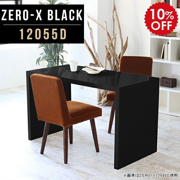 ディスプレイラック 飾り棚 リビングラック ディスプレイ 棚 台 ラック 黒 シェルフ デスク 120 120cm ブラック 鏡面 モダン フリーボード フリーテーブル マルチラック マルチテーブル 多目的ラック 作業台 日本製 幅120cm 奥行55cm 高さ72cm ZERO-X 12055D black