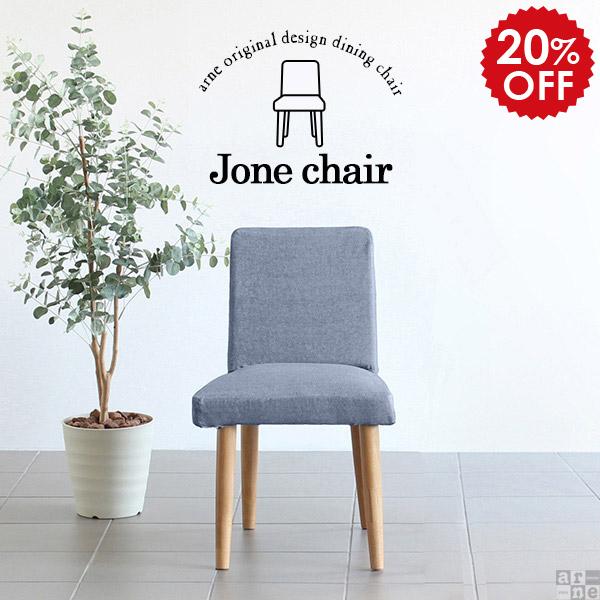 ワーク 椅子 おすすめ 在宅
