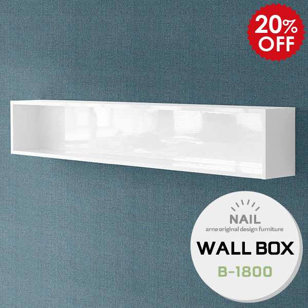 ウォールシェルフ ボックス 白 ウォールボックス ディスプレイボックス 壁掛けボックス ホワイト 本 壁掛け棚 ウォールラック 賃貸 石膏ボード ディスプレイラック 鏡面 シェルフ 壁掛け 棚 飾り棚 ラック 壁付け 本棚 壁 収納 壁掛けシェルフ おしゃれ WallBox B-1800 nail