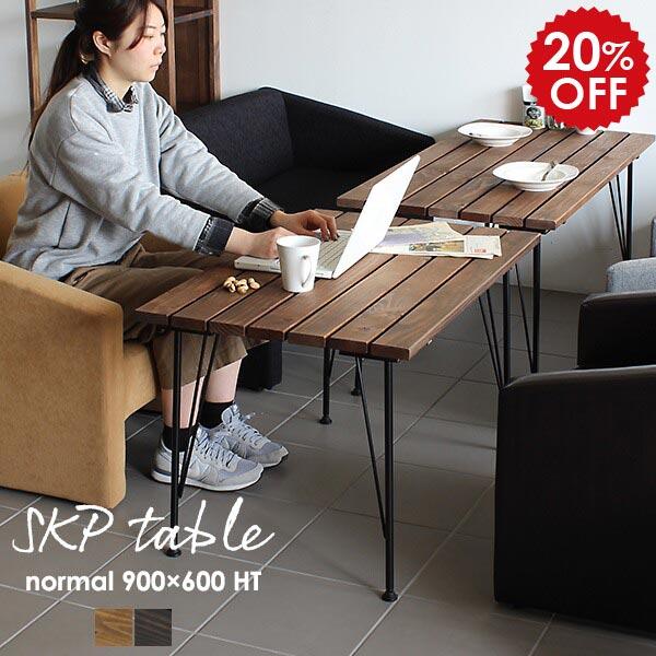 カフェテーブル 2人用 ダイニングテーブル リビングテーブル 高め テーブル 一人暮らし 2人 低め 木製テーブル カフェ 木製 インテリア コーヒーテーブル アンティーク 二人用 ソファーテーブル センターテーブル おしゃれ レトロ 脚 アイアン SKPノーマル 900×600 HT