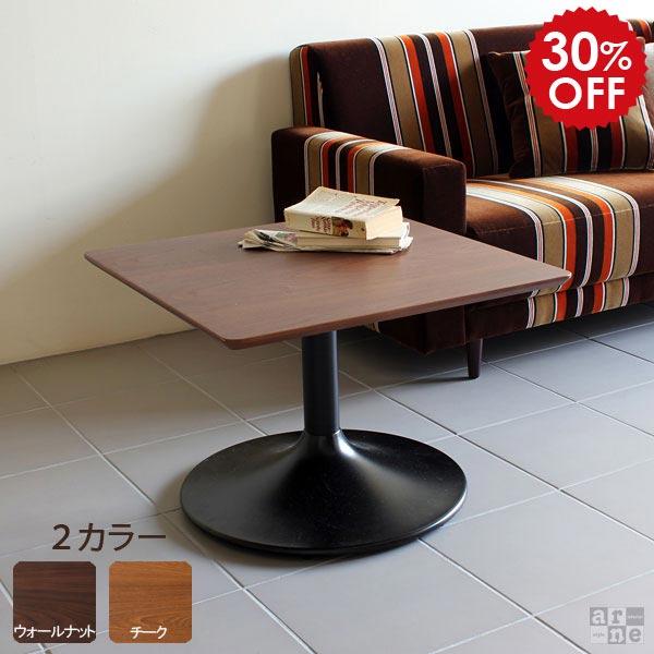 ローテーブル ミニ テーブル サイドテーブル リビングテーブル 正方形 角丸 北欧 木製 ミニテーブル 一人用テーブル カフェテーブル 60 1本脚 おしゃれ アンティーク 一人 ウォールナット コーヒーテーブル 小さめ カフェ 角 丸い 一人暮らし 2人 リビングデスク UT4-600L