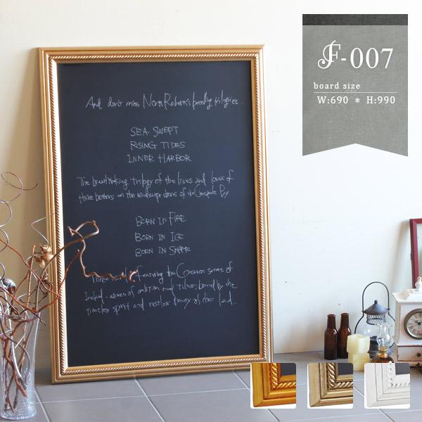 ブラックボード メニューボード 黒板 看板 インテリア アンティーク カフェ アンティーク調 壁掛け メッセージボード POP 伝言板 メニュー ボード 店頭 レストラン バー ショップ 店舗 店舗用 カフェ風 アート F-007BB6090 ゴールド シャンパンゴールド ホワイト