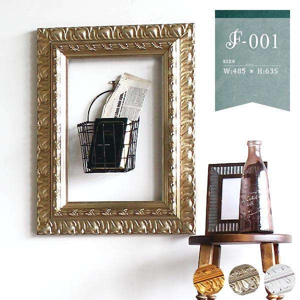 アートフレーム フレーム 額縁 アンティーク ゴールド ポスターフレーム 額 壁掛け アンティーク風 ポスター 壁面 飾り付け アートパネル アート インテリア 雑貨 アクセサリー ディスプレイ 壁 北欧 おしゃれ 装飾 アンティークフレーム ディスプレイフレーム F-001額3045