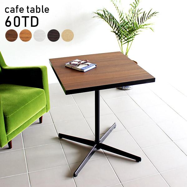 ミニテーブル 2人用 ダイニングテーブル 北欧 カフェテーブル 1本脚 60cm 60 2人 コンパクト テーブル 正方形 一人暮らし ダイニング カフェ ミニ 小さめ サイドテーブル サイドデスク おしゃれ 二人用 モダン パソコンデスク 60cm幅 省スペース 机 デスク ハイタイプ 60TD