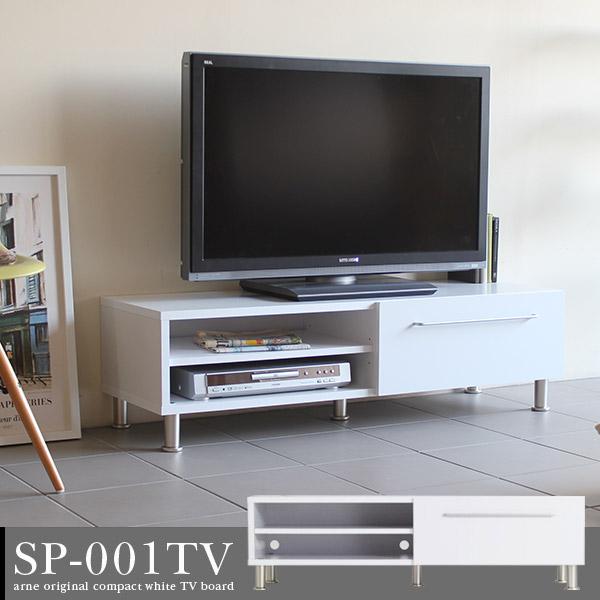 テレビボード  日本製 完成品 テレビ台 120cm ミニ ローボード リビングラック サイドボード ホワイト 白 国産 tvボード 32型 40インチ 42インチ 北欧 おしゃれ 薄型 コンパクト スリム 小型 小さい 幅120 リビングボード 木製 約奥行40 高さ35 SP-001TV