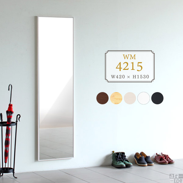 壁掛け 鏡 ミラー 軽量 全身 全身鏡 大型 スリム 壁 幅広 150cm 日本製 薄い姿見 姿見 大きい ブラック 壁掛けかがみ ウォールミラー アンティーク 壁掛けミラー 全身ミラー 北欧 白 飛散防止 細枠 モダン 壁面 壁面ミラー ダンス 壁掛け鏡 薄型 玄関 全身かがみ WM4215