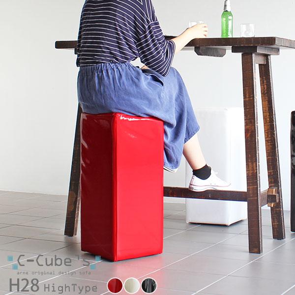 ハイスツール カウンタースツール バースツール 背もたれ スツール 小さい アンティーク ハイチェア カウンター 椅子 カフェ 一人掛け チェア 北欧 バー バーチェア バーチェアー カウンターチェア カウンターチェアー 四角 キッチンスツール C-Cube's H28 エナメル