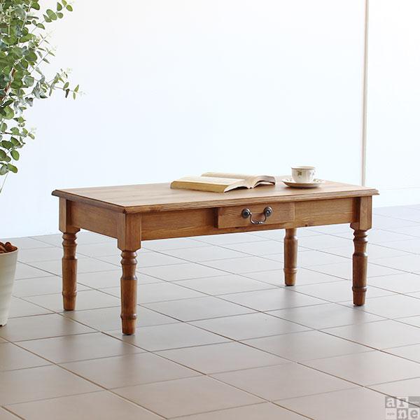 ローテーブル 引き出し センターテーブル ウッド アンティーク リビングテーブル 100 コンパクト カフェテーブル カフェ テーブル リビング ロー 引出し ナチュラル 収納 高級感 ローテーブル 木製 北欧 無垢 ちゃぶ台  おしゃれ new arcII カフェテーブル