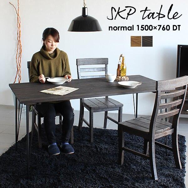 素晴らしい価格 ダイニングテーブル アイアン DT ダイニング テーブル ウッド 一人暮らし 北欧 大 木製 おしゃれ ヴィンテージ 食卓テーブル カフェテーブル コーヒーテーブル アンティーク 西海岸 カフェ カフェ風 脚 木目 リビングテーブル 大 ダークブラウン ヴィンテージ レトロ SKPノーマル 1500×760 DT, 大野郡:af7b74c4 --- hortafacil.dominiotemporario.com