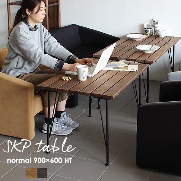 カフェテーブル リビングテーブル 高め テーブル 一人暮らし 2人 ダイニングテーブル 低め カフェ カントリー 木製 インテリア コーヒーテーブル アンティーク 食卓テーブル 二人用 ソファーテーブル センターテーブル おしゃれ レトロ 脚 アイアン SKPノーマル 900×600 HT