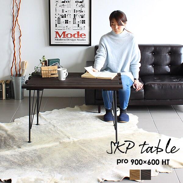 リビングテーブル 2人用 ダイニングテーブル 高め カフェテーブル カフェ風 インダストリアル テーブル 2人 低め ウッドテーブル カフェ 木製 コーヒーテーブル センターテーブル 高級感 アンティーク 二人用 ソファテーブル おしゃれ 脚 アイアン SKPプロ 900×600 HT