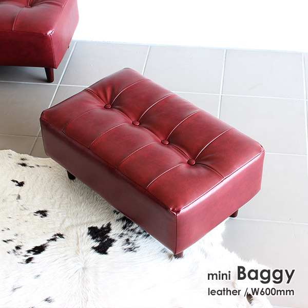 Marvelous Sofa Mini Stool Sofa Entrance Stool Compact Bench Sofa Minibaggy600 Sofa For The Kids Stool Mini Leather Kids Sofa Kids Chair Kids Sofa Antique Machost Co Dining Chair Design Ideas Machostcouk
