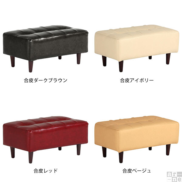 Swell Sofa Mini Stool Sofa Entrance Stool Compact Bench Sofa Minibaggy600 Sofa For The Kids Stool Mini Leather Kids Sofa Kids Chair Kids Sofa Antique Machost Co Dining Chair Design Ideas Machostcouk
