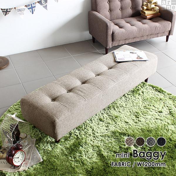 Arne Mini Sofa Compact