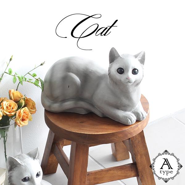 置物 オブジェ かわいい 猫 おしゃれ ディスプレイ アンティーク モダン キャットA 飾り 動物 アニマル 癒し オブジェ リアル プレゼント 贈り物 雑貨 インテリア
