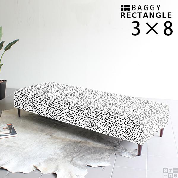 BaggyRG3×8チャッピー