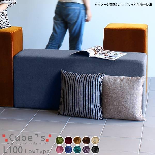 スツール アンティーク ピンク 紫 おしゃれ 椅子 背もたれなし 腰掛け オットマン チェア ロースツール スツールソファ ベンチソファ ベンチ ソファ 1人掛け 一人掛け 北欧 シンプル ロココ カフェ ベンチスツール ロビーチェア 日本製 赤 ブラック Cube's L100 ミカエル