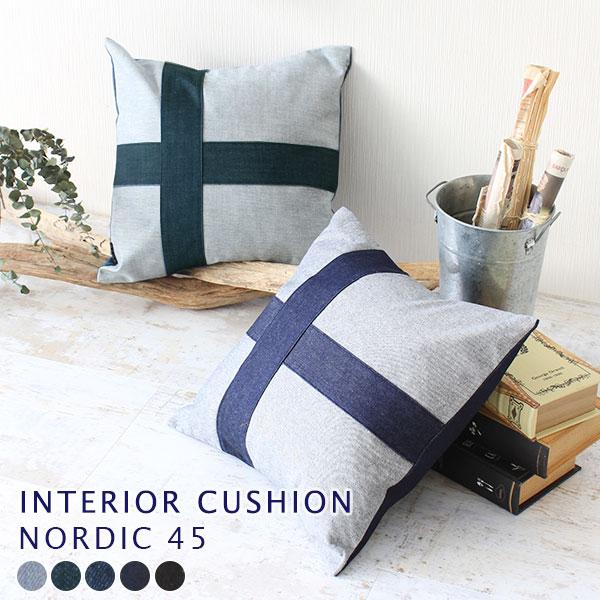 クッション 中綿付き interior cushion nordic 45F デニム 45×45 おしゃれ 日本製 45cm 北欧 可愛い デニムクッション インテリアクッション 正方形 ブルー シンプル 雑貨 レトロ ノルディッククロス 国旗 中材付き スタイリッシュ