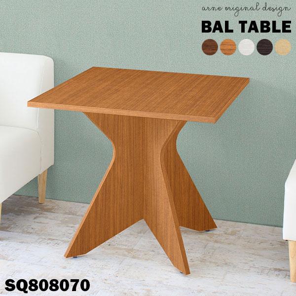 ダイニングテーブル 2人用 白 カフェテーブル 1本脚 ホワイト テーブル ダイニング 木製 北欧 正方形 一人暮らし 一本脚 机 コンパクト 小さめ 小さい 2人 レストランテーブル 業務用 店舗 食卓テーブル リビングテーブル 日本製 幅80cm 奥行80cm 高さ70cm BALtable SQ808070