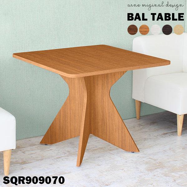 ダイニングテーブル 2人用 白 カフェテーブル 1本脚 ホワイト テーブル ダイニング 木製 北欧 正方形 おしゃれ 机 一人暮らし 一本脚 コンパクト 小さめ 小さい 2人 リビング レストランテーブル リビングテーブル 角丸 日本製 幅90cm 奥行90cm 高さ70cm BALtable-SQR909070