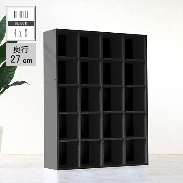 本棚 大容量 a4 シェルフ おしゃれ 完成品 鏡面 ディスプレイラック 黒 ブラック オープンラック 高級 書棚 ブックシェルフ ブックラック 壁面収納 棚 ラック 漫画棚 フリーボックス リビング収納 漫画 フリーラック カラーボックス 5段 オフィス 日本製 H-001 4×5 black