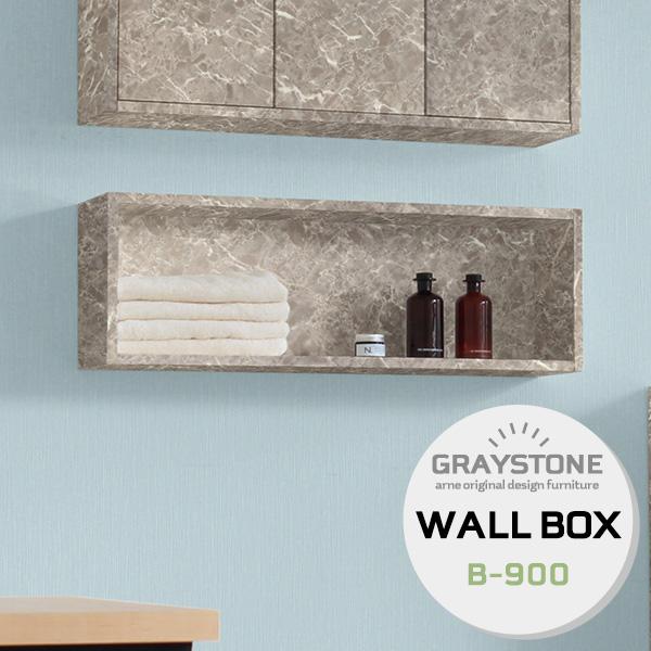 ウォールシェルフ ボックス アンティーク 壁掛け棚 ウォールラック ウォールボックス 石膏ボード シェルフ マガジンラック 小物入れ 壁掛け 棚 収納ボックス 飾り棚 飾棚 ラック リビング収納 ディスプレイラック 壁 収納 鏡面 おしゃれ 送料無料 WallBox B-900 graystone